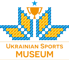 Ukrainian Sports Hall of Fame and Museum Logo